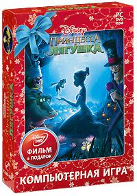 """Новогоднее издание: игра """"Принцесса и Лягушка"""" + фильм """"Сказки на ночь"""", Disney Interactive"""