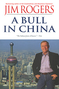 A Bull in China chinese outward investment and the state the oli paradigm perspective