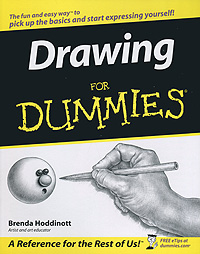 Drawing for Dummies about you кардиган