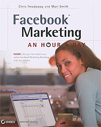 Facebook Marketing about you кардиган