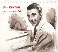 Стен Кентон Stan Kenton. Opus In Pastels (2 CD) музыка cd dvd cctv cd dsd