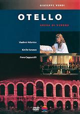 Verdi: Otello - Arena Di Verona sweet berry купальник для девочки sweet berry