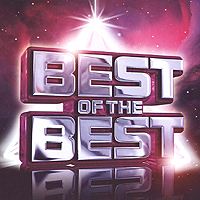 Best Of The Best (2 CD) best of house 4 cd