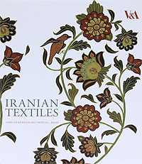 Iranian Textiles natural dyes for textiles