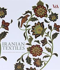 Iranian Textiles new england textiles in the nineteenth century – profits