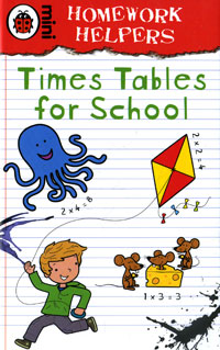 Times Tables for School steam tables