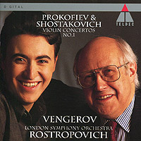 Максим Венгеров,Мстислав Ростропович,The London Symphony Orchestra Maxim Vengerov, Mstislav Rostropovich. Prokofiev / Shostakovich. Violin Concertos No. 1 maxim 10 8