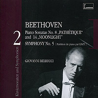 Джованни Беллуччи Giovanni Bellucci. Beethoven. Complete Piano Sonatas And Symphonies mozart and beethoven