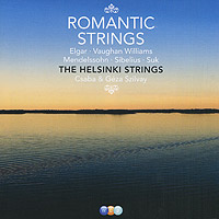 The Helsinki Strings,Ксаба Сзилвэй,Геза Сзилвэй The Helsinki Strings, Csaba & Geza Czilvay. Romantic Strings 23inch ukulele hawaiian mini guitar four strings guitarra with tuner bag strap strings picks