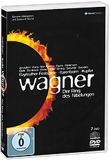 Wagner: Der Ring Des Nibelungen (7 DVD) ботинки der spur der spur de034amwiz42