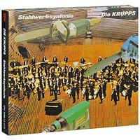 Die Krupps Die Krupps. Stahlwerksinfonie (2 CD) die entscheidung cd
