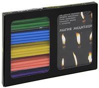 Магия медитации (подарочный набор) miolla подарочный набор свечей