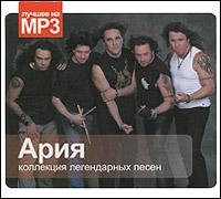 Ария. Коллекция легендарных песен (mp3)