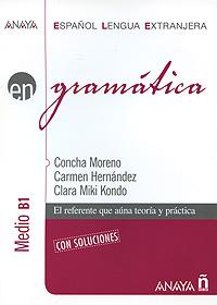 Gramatica: Medio B1 все цены
