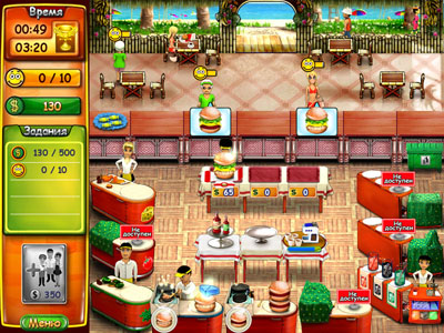 Бургер Мания Alawar Entertainment