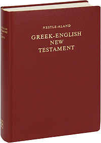 Greek-English New Testament joja wendt lübeck