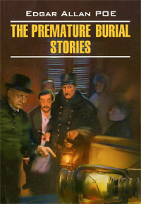 Edgar Allan Poe The Premature Burial Stories все цены
