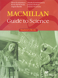 Macmillan Guide to Science (+ 2 CD-ROM) english business contract forms disk edition 1992 supplement pr only