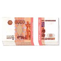Конверт для денег 5000 рублей, 10 шт91348Конверт для денег, украшенный изображением пачки 5000-ных банкнот, станет необычным и приятным дополнением к денежному подарку.Характеристики: Размер в сложенном виде: 8,3 см х 16,7 см. Комплектация: 10 конвертов. Производитель: Китай. Артикул: 91348.