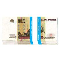Конверт для денег 100 рублей, 10 шт91341Конверт для денег, украшенный изображением пачки 100 рублевых банкнот, станет необычным и приятным дополнением к денежному подарку.Размер в сложенном виде: 8,3 см х 16,7 см. Комплектация: 10 конвертов.