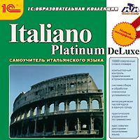 Italiano Platinum DeLuxe italiano platinum deluxe