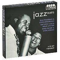 Элла Фитцжеральд,Бинг Кросби,Нэт Кинг Коул,Дорис Дэй,Билли Холидей,Луи Армстронг Jazz Duets (4 CD) nat king cole nat king cole at the sands