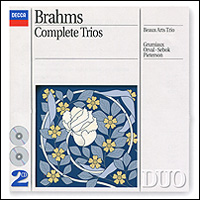 Beaux Arts Trio Brahms. Complete Trios. Beaux Arts Trio (2 CD) фата jewelry arts and liberal arts 0661