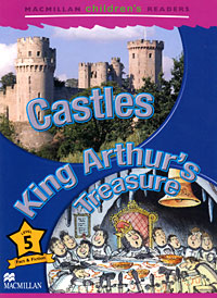 Castles: King Arthur's Treasure: Level 5 hsk vocabulary series commonly used prepositions explaination and exercises primary and secondary