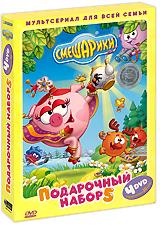 Смешарики: Подарочный набор 5 (4 DVD)