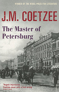 The Master of Petersburg stein g the art of racing in the rain a novel