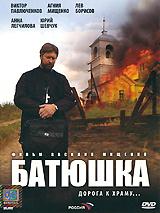 Виктор Павлюченков  (