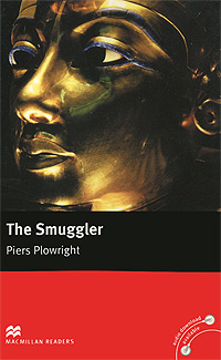 The Smuggler: Intermediate Level