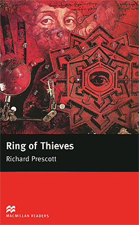 Ring of Thieves: Intermediate Level the republic of thieves