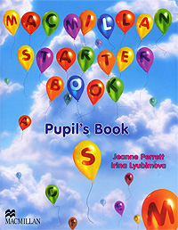 Macmillan Starter Book: Pupil's Book (+ CD-ROM) цена