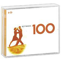 Хосе Бассо,Sexteto Mayor,Hector Varela,Анибал Троило,Франциско Канаро Best Tangos 100 (6 CD) naviforce militar relogio nf9033bbn