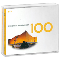 100 Best Berliner Philharmoniker (6 CD) münchner philharmoniker elbphilharmonie hamburg