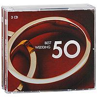 Дэвид Рихенберг,Оле Эдвард Антонсен,Питер Харфорд,Маркус Клинко,Сабин Мейер,Морис Андрэ Best Wedding 50 (3 CD) ub40 bournemouth