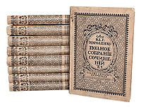 Владимир Короленко. Полное собрание сочинений в 9 томах (комплект из 9 книг)