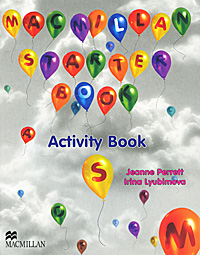 Macmillan Starter Book: Activity Book цена