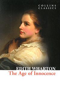 The Age of Innocence dvd newland street
