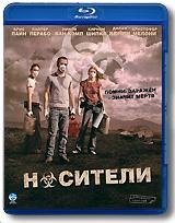 Носители (Blu-ray) пайпер америка