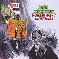 Джон Зачерли John Zacherle. Monster Mash / Scary Tales mash куртка