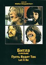 Когда в 1971 году вышел в свет фильм