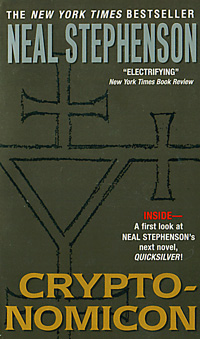Cryptonomicon where have all the heroes gone