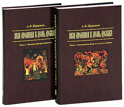 Аки молниа в день дождя (комплект из 2 книг)