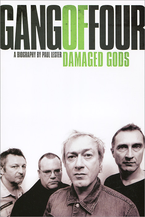 Gang of Four: Damaged Gods wells h g the food of the gods and how it came to earth