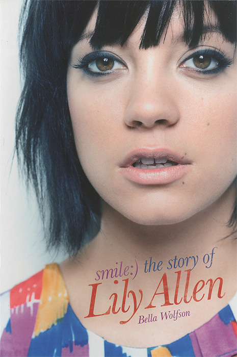 Smile: The Story of Lily Allen eats shoots