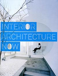 Interior Architecture Now sourina mehryar division of interior spaces