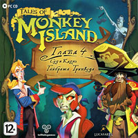 Tales of Monkey Island. Глава 4. Суд и казнь Гайбраша Трипвуда, Telltale Games