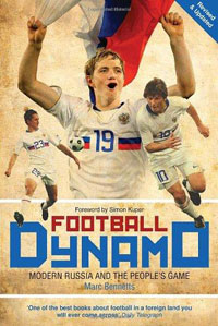 Football Dynamo: Modern Russia and the People's Game catalog of ussr and russian coins 1918 2018
